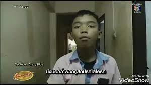 แร็ปเปอร์น้อยวัย 13 อัดคลิปสะท้อนความรู้สึก โดนคนย่ำยีเป็นเด็กสลัมคลองเตย -  YouTube