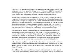 essay favourite music zappal