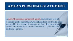 personal statement issues of length and form amcas personal statement in amcas personal statement length