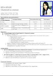 Resume Format For Job In Word Stunning Resume Format For Teachers In Word Format Exceptional Teaching