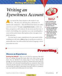 eyewitness memory essay ideas write my essay sample papers eyewitness testimony essay example for study moose