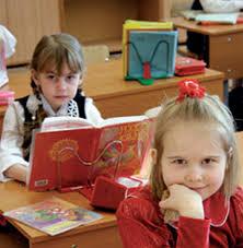 Гражданское воспитание младших школьников как средство их социализации Готовые работы → Методика обучения и воспитания младших школьников → Гражданское воспитание младших школьников как средство их социализации