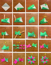 折り紙 おしゃれ