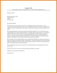 Sociology Cover Letter Cover Letter Samples Cover Letter Samples