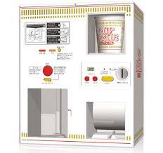 Cup Noodle Vending Machine Gorgeous Admit It You're Lazy A Cup Noodle Machine Geekologie