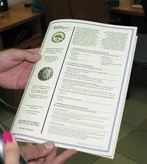 Табачник показал как печатают настоящие дипломы Новости Украины  Здесь же этим летом будут печатать приложение к основному диплому диплом европейского образца Он будет на двух языках английском и украинском