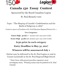 legion holding essay contest for st paul students my lakeland now legion holding essay contest for st paul students