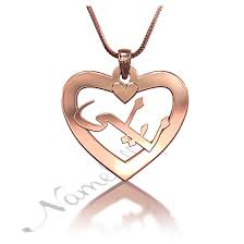 arabic name necklace with heart shaped pendant in 14k rose gold layla namefactory