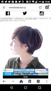 40代の髪型 ガールズちゃんねる Girls Channel