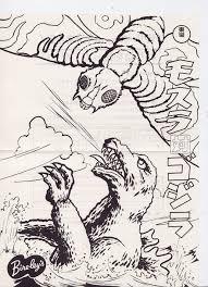 Mothra Vs Godzilla Colouring Page From