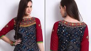 Kalamkari Churidar Neck Designs For Stitching Boat Neck Churidar Cutting And Stitching