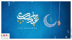 Eid Mubarak 2020 - عيد مبارك 2020 - YouTube