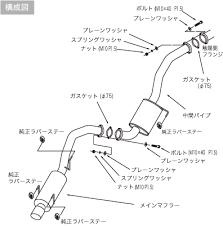 toyota celica hks silent hi power exhaust system  1994 1999 toyota celica hks silent hi power exhaust system