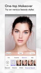 perfect365 custom makeup designs and beauty tips screenshot 1