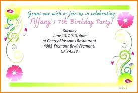 Party Invitation Format Birthday Invitation Wording Birthday Party