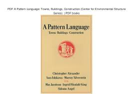 A Pattern Language Pdf