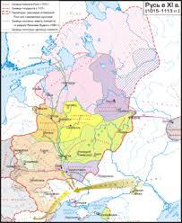 История России Википедия Древнерусское государство править править код