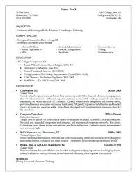 Resum Form How To Make A Simple And Effective Resume Form C V Hubpages
