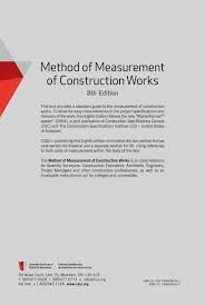 Method Of Measurement Of Construction Works