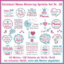 Stickdateien Mama Muttertags Mutterliebe Sprüche Set Nr 38