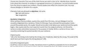 character analysis paragraph google docs