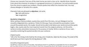character analysis paragraph google docs