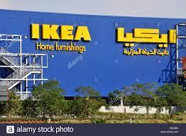 Dubai Ikea home furnishing shopping store modern building bilingual Arabic  sign & iconic logo external fire escape staircase United Arab Emirates UAE  Stock Photo - Alamy