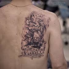 надписи с переводом с французского языка на русский тату салон