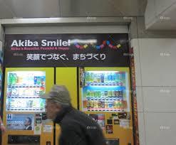Man Vs Vending Machine Game Delectable Foap Colorful Modern Akiba Smile Vending Machine In Akihabara