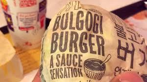 South Korean Authorities Look Into Mcdonalds Bulgogi Burger