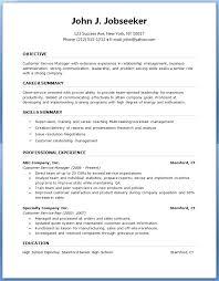 Plain Text Resume Template Text Resume Template Cv Latex Template Harvard Basic Resume