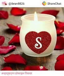 Love S Letter Design - 1080x1291 ...
