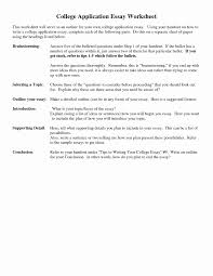 Resume Vs Cv Best Of New Sample Resume For College Application