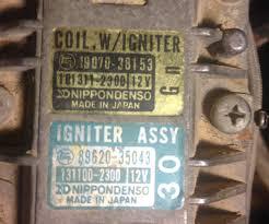 dizzy faq alternative ignitors