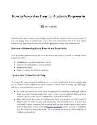help reword my essay how to do it in minutes authorstream related presentations