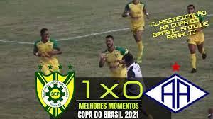 PICOS PI 1 X 0 ATLETICO ACREANO | COPA DO BRASIL 2021