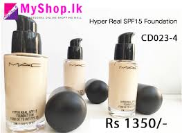 hyper real spf 15 foundation