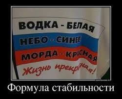 Нужно добиться прекращения огня уже 9 декабря, - Порошенко - Цензор.НЕТ 2662