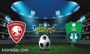 موعد مباراة الأهلي والفيصلي في الدوري السعودي والقنوات الناقلة