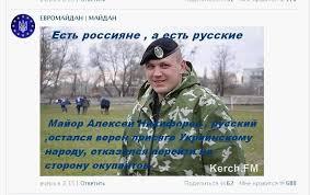 Ахеджакова про Крим: Він уже не наш. Ми взагалі наробили таких справ... - Цензор.НЕТ 8720