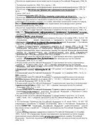 Бухгалтерский учет товаров и их реализация в оптово розничном  Таможенное оформление понятие правовая основа стадии цели участники диплом по таможенной