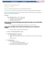 essay on feedback examples laws