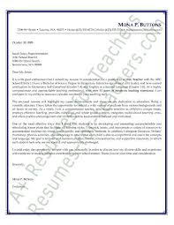 esl english as a second language teacher cover letter sample superintendent cover letter
