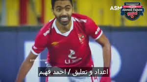 النينجا حسين الشحات افضل جناح في مصر 🦅❤ - YouTube