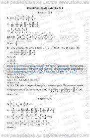Купить диссертацию в Тобольске Решение контрольных работ класс  Купить диссертацию в Тобольске