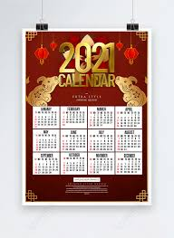 We will also notify you about the various moon phases in 2021, reveal full moon 2021 dates and new moon 2021 dates and let you know how significant they. Chinese New Year 2021 Year Of The Ox Calendar Template Image Picture Free Download 465557038 Lovepik Com