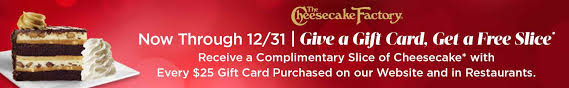 now through 12 31 give a 25 gift card get a slice