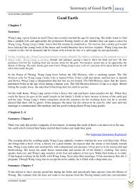 the good earth essay essay contest why should we save s exoconfac  summary of good earth chapter 1 34