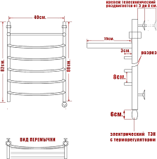 <b>Полотенцесушитель электрический Ника Arc</b> ЛД ВП 80/40-6 с ...