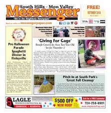 aarp 4 piece luge organizer set south hills mon valley messenger october 2018 by south